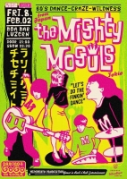 https://www.ultrabazar.ch/files/gimgs/th-4_4_mighty-moguls.jpg